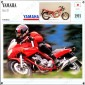 Yamaha 1991 Morpho Vintage NOS Image Banner Reproduction